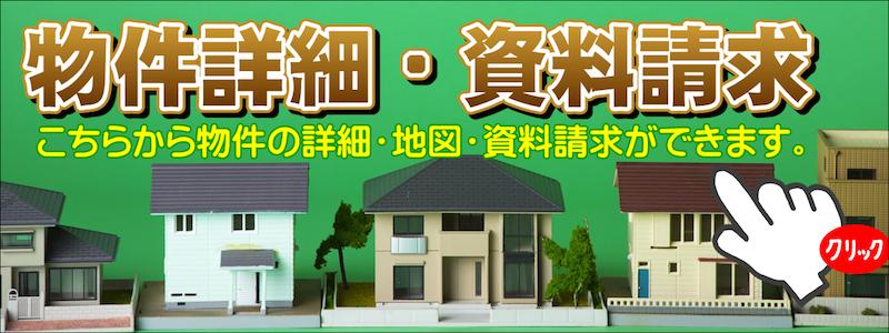 新築売戸建住宅 石仏駅 13分 4LDK